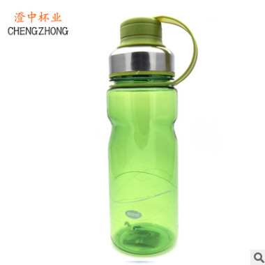 水杯塑料 运动水杯台州十元店货源定制logo创意水杯户外旅游骑行