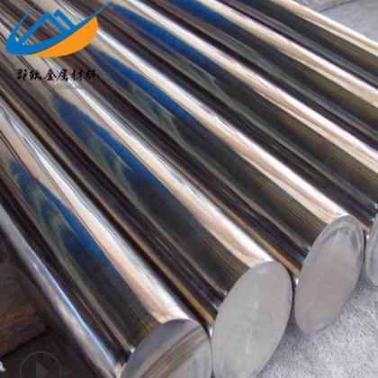 现货供应 英科耐尔718铬镍合金 Inconel718合金棒 板 管 可定做