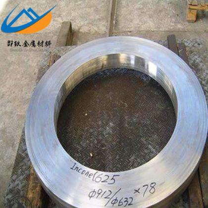 现货供应 Inconel625高温合金 耐腐蚀Inconel625棒材 无缝管
