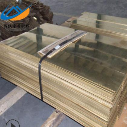 现货供应 H62黄铜 H62黄铜板 普通黄铜拉制棒 无缝管 规格齐全