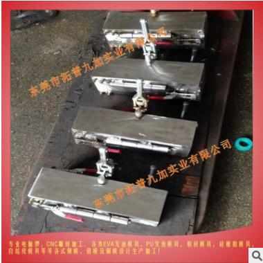 专业加工CNC电脑锣模具 精密铸造模具 钢模铝模 PU发泡模具