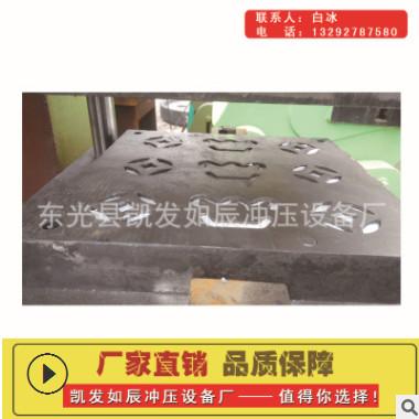 厂家推荐 烧纸模具,烧纸花形 烧纸打孔模具 规格齐全