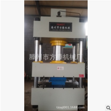 PLC控制自动排气SMC玻璃钢制品复合材料热压成型315T四柱液压机