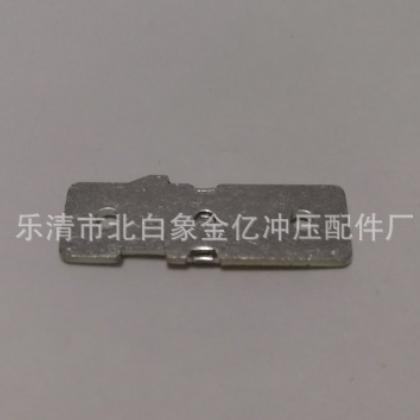 定制小型断路器接触桥 五金金属冲压加工 精密模具制造加工