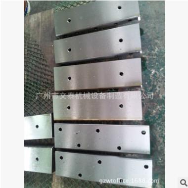 CNC加工 定制零件