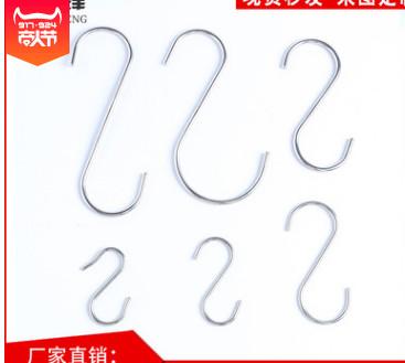 厂家直销不锈钢窗帘挂钩 S型挂钩 S钩不锈钢挂钩可来样定做