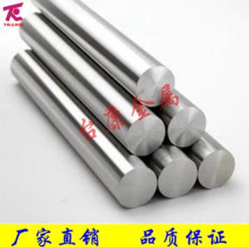 广东供应日本W70钨铜板高硬度钨铜棒 CUW70电极钨铜合金【台康金属】