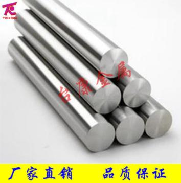 广东供应日本W70钨铜板高硬度钨铜棒 CUW70电极钨铜合金