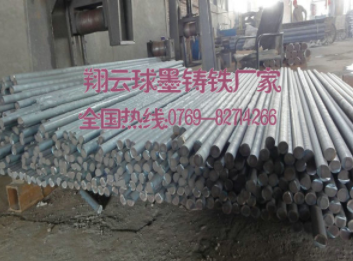 厂家直销QT500-7高性能球墨铸铁棒硬度
