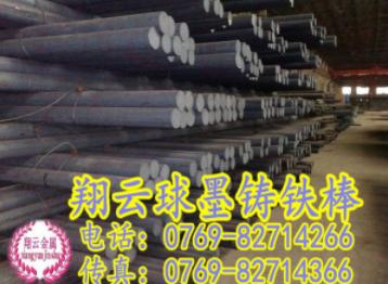 QT450-10球墨铸铁棒,球墨铸铁价格
