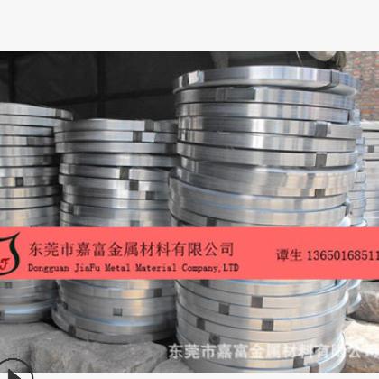厂家供应日本s50c优质碳素钢