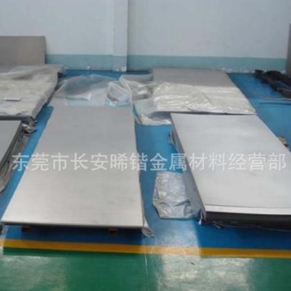 供应美国GR3耐高温钛合金 进口GR3钛板 高韧性GR3钛合金板