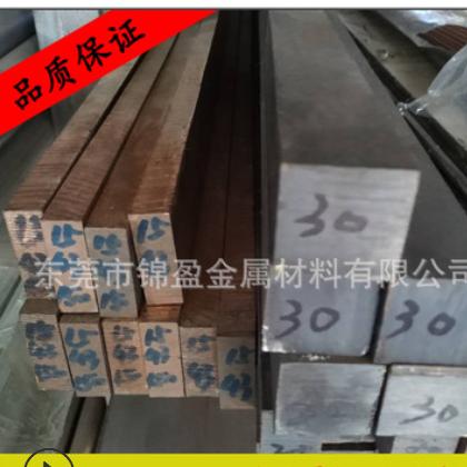 高硬度 导电 导热 C18150铬锆铜棒 排15*43*1000 点焊机用 铬铜板