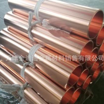 超薄紫铜带接地导电铜皮铜箔 0.01 0.02 0.03 0.05 0.08现货价低