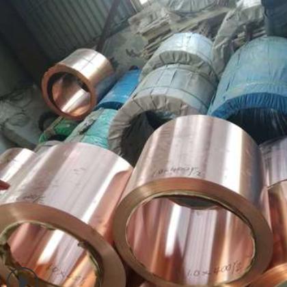 天津紫铜皮0.01 0.02 0.03 0.05 0.1 0.2 0.3 0.4 0.5mm现货销售