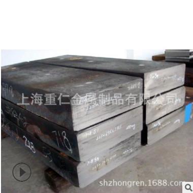 厂家直供Cr12mov模具钢光板材 零售切割加工订做