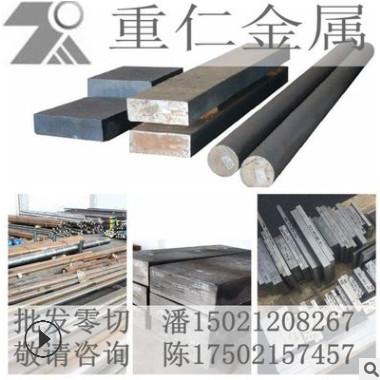 厂家供应优质正品D2模具钢 可零售 研磨加工d2光板 模具钢钢板