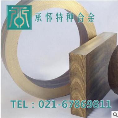 供应铸造铜合金C93800高铅锡青铜 C93800锡青铜棒 锡青铜管 铜板
