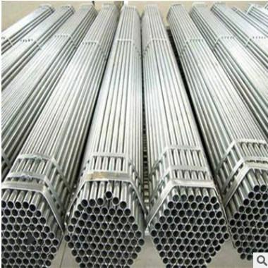 佛山现货直销无缝镀锌钢管现货碳钢无缝镀锌管57*3镀锌钢管