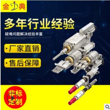 专业供应 高品质超声波焊接模具精密模具加工 塑料焊接机熔接机