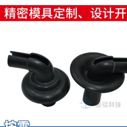 模具汽车配件橡胶件 弯管