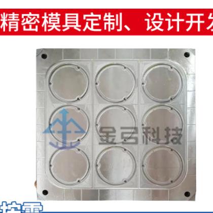 厂家直销密封圈硅胶模具防水密封件开模订制橡胶模具生产设计制作
