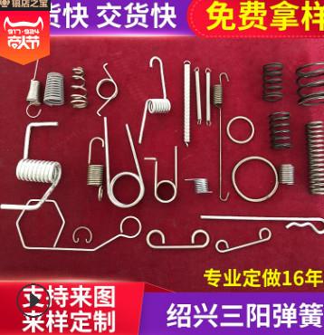 304不锈钢灯具沙发弹簧可定制加工打样扭转异形弹簧 玩具压缩弹簧