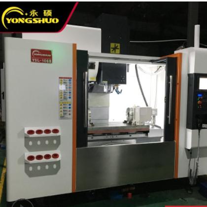 厂家专业供应永硕1060四轴加工中心 立式加工中心机床批发