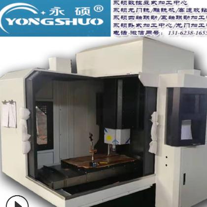 1200*800mm模具雕铣机手板雕铣机cnc机加工精密机械零件五轴联动