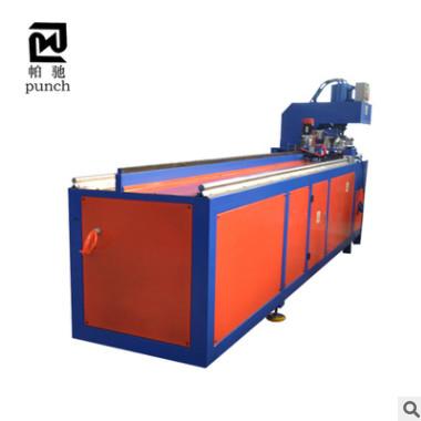 可定制金属扁钢冲孔切断设备机冲床 送料机 数控冲床送料机