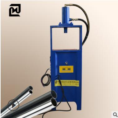 佛山厂家最新款 百叶窗 防盗网 高速液压 冲孔机