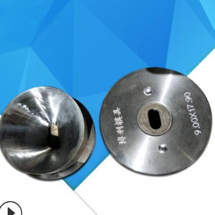 厂家定制 紧压模具 绞线模具 电缆紧压模具 挤压模具电线电缆模具