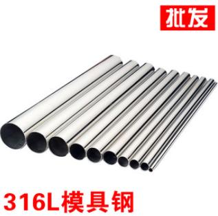 供应优质不锈钢316L