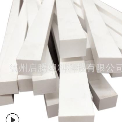 gb/-1999 耐高温耐磨聚四氟乙烯板条 四氟条耐磨耐高温