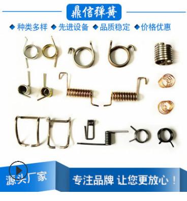专业生产 涡卷弹簧 扭簧 精密磷铜扭簧 不锈钢扭簧 碳钢扭簧