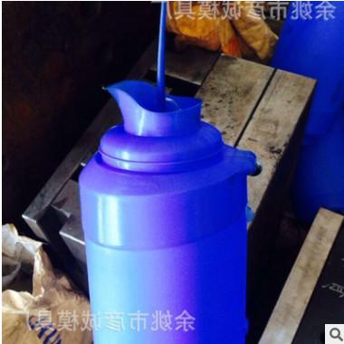 厂家直销 热水瓶 保温杯 塑料热水瓶 质量保障 欢迎购买