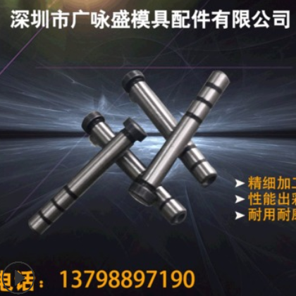 Z011/Z01塑胶模具 导柱导套生产厂家定制Z012 五金辅助导柱组件