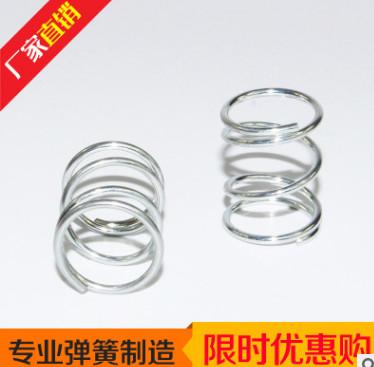 厂家订制耐腐蚀不锈钢弹簧 耐疲劳压缩弹簧 精密弹簧 扭旋弹簧