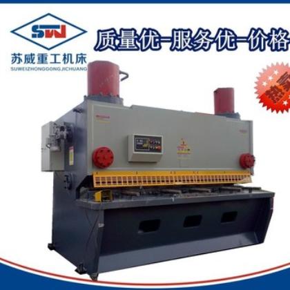 供应液压闸式剪板机 杭州数控剪板机 江苏品牌剪板机厂家