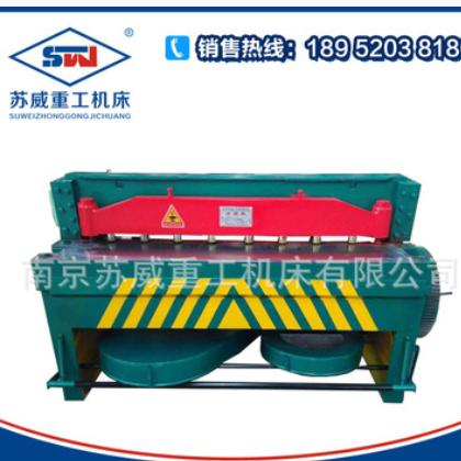 供应新乡电动剪板机 湖南机械剪板机 Q113X1600电动剪板机