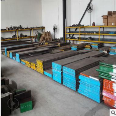 供应35Cr3Mo3W2V新型热作模具钢 35Cr3Mo3W2V钢板 圆钢
