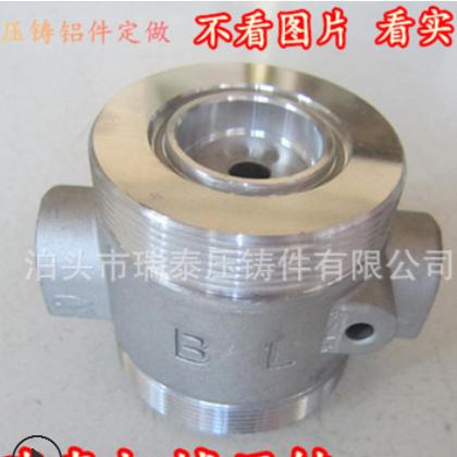 厂家生产压铸铝 铝合金压铸 精密压铸铝件定做 压铸外壳 汽车配件