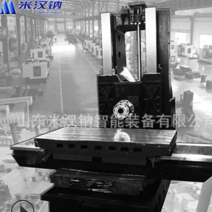 米汉钠VMC1060卧式加工中心光机卧式加工中心生产厂家 VMC1060W