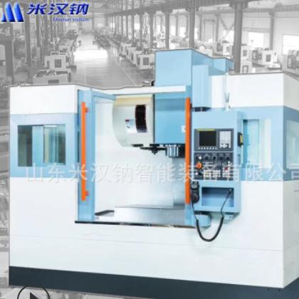 米汉钠机床厂家直销VMC1060立式加工中心工作台行程1000x600mm