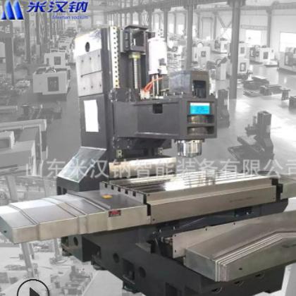 现货850加工中心光机 立式加工中心加工机械光机模具加工通用机床