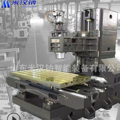 台湾米汉钠VMC1160立式加工中心光机线轨加工中心小型CNC数控铣床