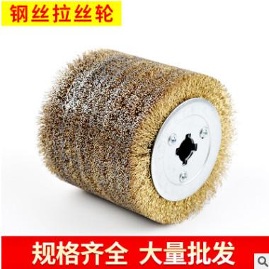钢丝拉丝轮 金属拉丝 异型平面拉丝轮 耐磨优质纤维拉丝轮