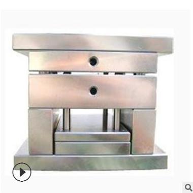 厂家生产、直销标准、非标塑胶模具、塑胶模胚、塑胶模架 五金冲