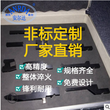 折弯机模具柜 数控 成型模具上下模具非标定做折弯模具柜管理柜
