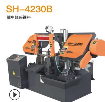 厂家直销 GZ4230B中间下料小型卧式金属带锯床数控液压全自动锯床